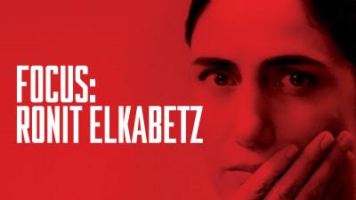 Ambasada Statului Israel vă invită la film: Retrospectiva Ronit Elkabetz