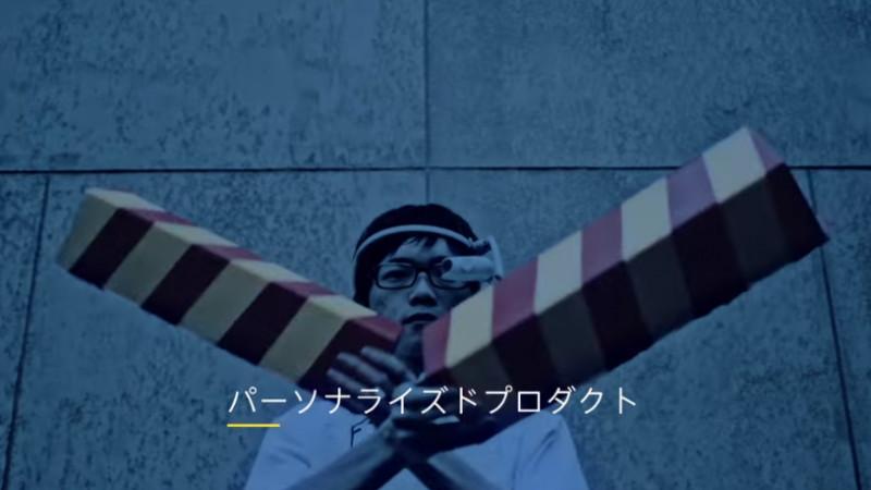 Universitățile din Japonia nu se tem de zombie