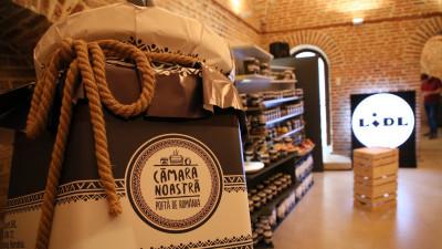 Lidl deschide porțile Muzeului Cămărilor Românești pe 8 septembrie