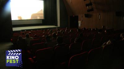 Castigatorii Kinofest 2017