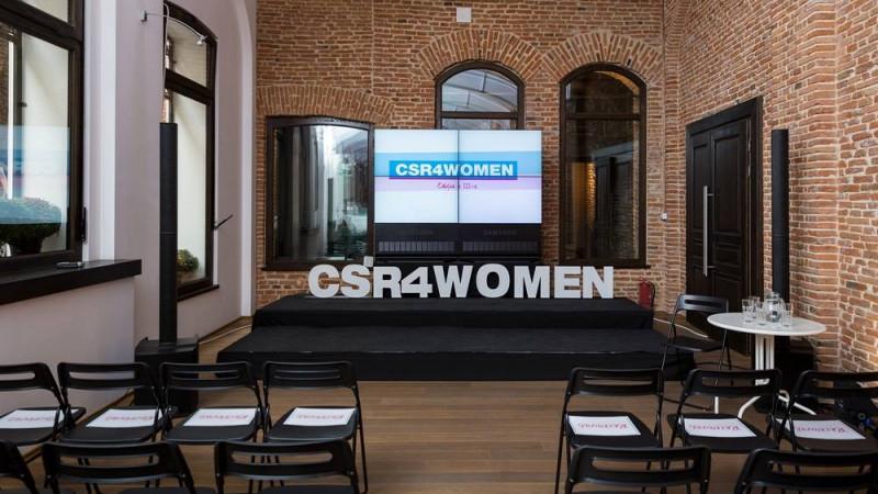 A cincea ediție CSR4WOMEN by AVON. Proiectele sociale dedicate femeilor, piese într-un domino al responsabilității