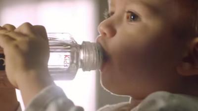 Gustul puritatii, acum in sticla speciala pentru copii,AQUA Carpatica Kids