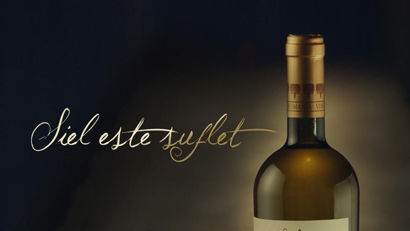 Siel, un vin românesc cu suflet sud-african