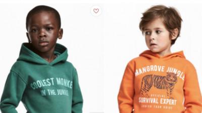 Acuzati de rasism, H&M isi cer iertare
