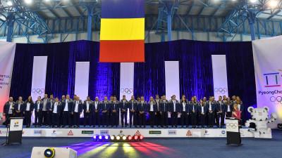 Groupama Asigurari este alături de sportivii români care participă la Jocurile Olimpice de Iarnă 2018