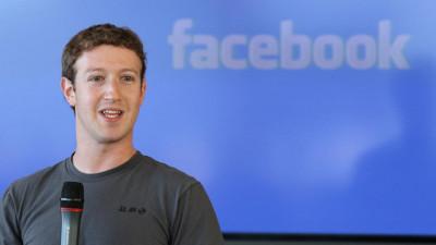 Facebook, intr-un mic picaj controlat