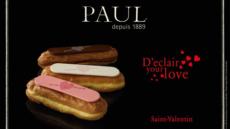 """În luna februarie, în brutăriile Paul găsești produse cu """"declarații de dragoste"""", pentru a-ți surprinde jumătatea à la française"""