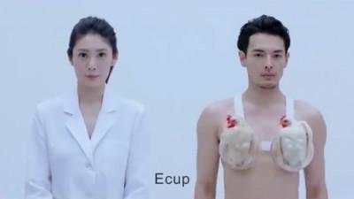 În caz că aveați dileme cu măsurarea sânilor