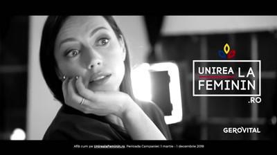 Farmec - Gerovital Unirea la feminin (Anca Precup)