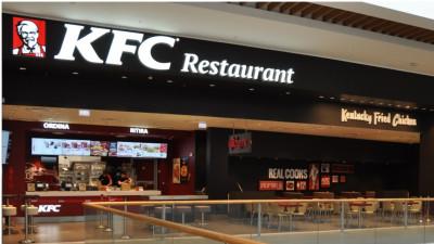 KFC continuă expansiunea internaţională prin deschiderea celui de-al treilea restaurant în nord-estul Italiei. Valoarea investiţiei este de 750.000 euro