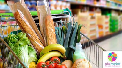Cele mai vizibile branduri de hipermarket & supermarket in online si pe Facebook in luna iulie 2020