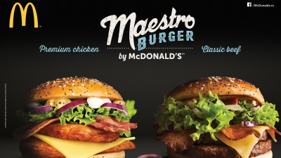 Gustul gourmet al Maestro Burgers by McDonald's vine în România