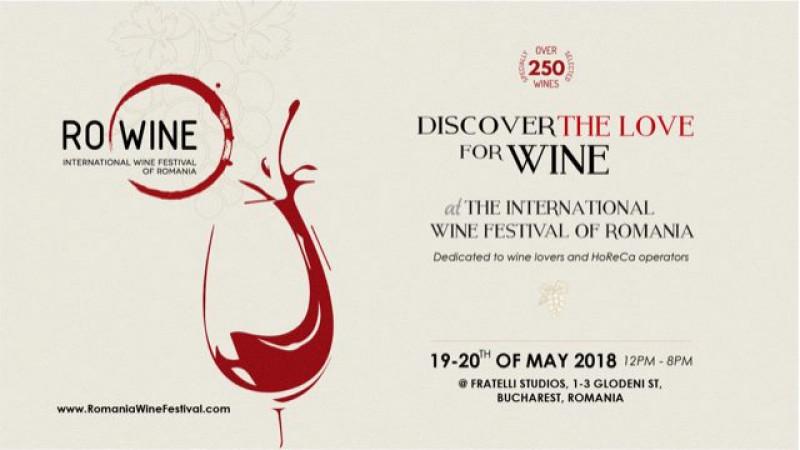 A treia ediție RO-Wine, pe 19-20 mai 2018, la Fratelli Studios