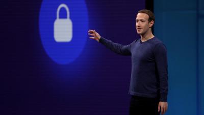 Chestii noi de la Facebook: Șterge-ți trecutul, găsește-ți iubirea