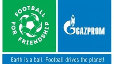 """Au mai rămas câteva zile până la începerea programului """"Fotbal pentru Prietenie 2018"""""""