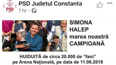 """""""Hagi, Nadia si Simona, huiduiti de publicul paralei de la Roland Garros"""" - daca PSD-ul si-ar trimite oameni la evenimentele sportive"""
