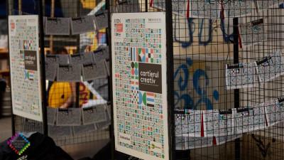 Număr record de vizitatori la ediția de anul acesta a Romanian Design Week