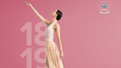 Transmisiuni de operă și balet de pe cele mai mari scene ale lumii, la Grand Cinema & More