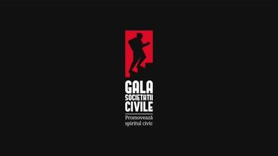 Gala Societatii Civile - Reginele nestiute ale societatii civile