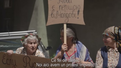 Protest lingvistic în Republica Moldova
