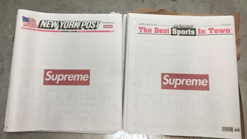 Cărămizi, ziare, important e logo-ul de pe ele