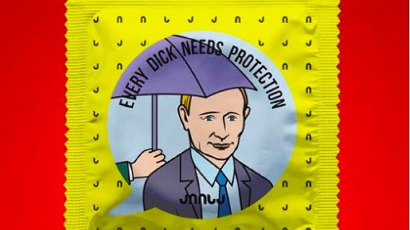 Prezervative politice în Georgia