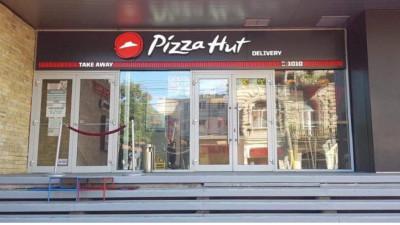 Constănţenii se pot bucura de produsele Pizza Hut la ei acasă. Pizza Hut Delivery ajunge şi în Constanţa