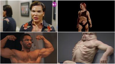[Weekend Watch List] Sufletele noastre viitoare și corpurile lor ultrarezistente de metal
