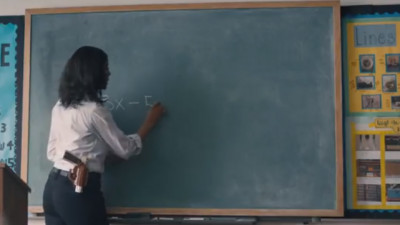 Profesori cu dublă specializare