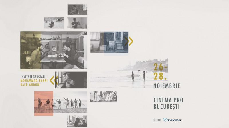 Propunerea Palestinei la Premiile Oscar la Festivalul Filmului Palestinian din România