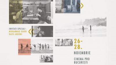 """Filmul """"Wajib"""", în premieră în românia la deschiderea primei ediții a Festivalului Filmului Palestinian"""