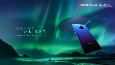 Luminile Aurorei Boreale, transformate în simfonie cu ajutorul inteligenței artificiale dezvoltate de Huawei