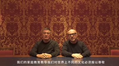 Din adâncul sufletului, Dolce și Gabbana își cer iertare și nu vor uita niciodată
