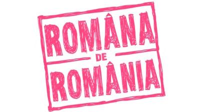 Radio Guerrilla - Romana de Romania