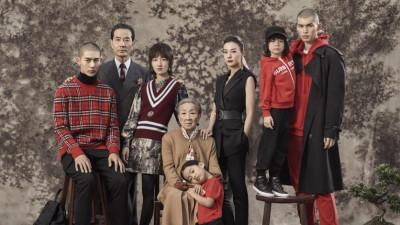 Încă un brand de modă supără China