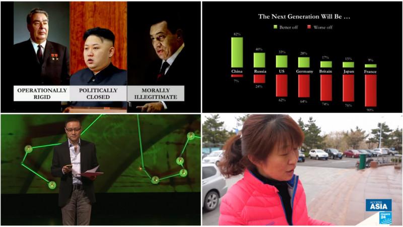 [Weekend Watch List] Despre binele cu forta si rusinea raului in China