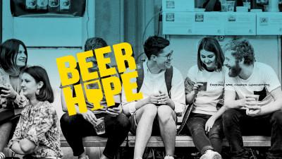 BeerHype – primul festival din Cluj dedicat exclusiv berii artizanale românești – o ocazie de a fi față în față cu producătorii locali din România