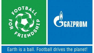 România participă și anul acesta în Programul Internațional de responsabilitate socială pentru copii Fotbal pentru Prietenie
