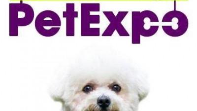 PetExpo, cel mai important târg dedicat animalelor de companie, își deschide porțile pe 12 aprilie