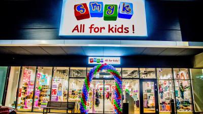 Parenting PR preia strategia de social media pentru SMYK și campaniile de comunicare ale retailerului