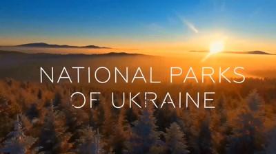 [Case-Study] National Parks of Ukraine: Encoded Identity