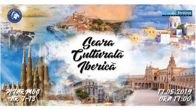 Seara Culturală Iberică