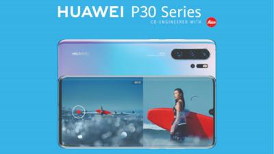 Vezi ambele laturiale poveștii.Funcția care oferă o perspectivă dublă a imaginilor filmate, într-un ecran divizat, disponibilă acum pe HUAWEI P30 și P30 Pro