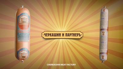 [Case-Study] Сherkashin. Choice