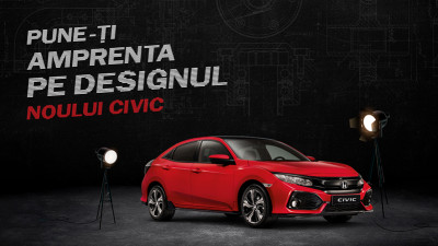 In trafic, cu personalitate. Imbraca un Civic 5D in haine noi si participa in competitia de design HONDA