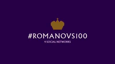 [Case-Study] #Romanovs100 Trailers