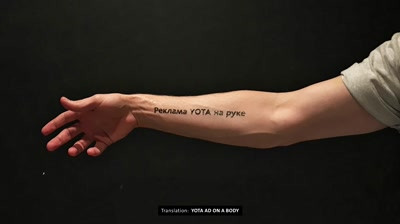 [Case-Study] This is YOTA ad