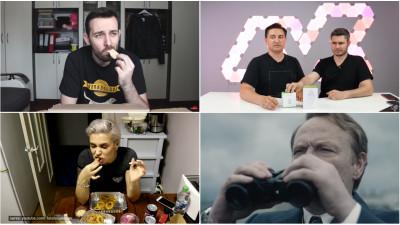 [România pe YouTube] Cum să stai drept, să mănânci cu public și să fii fericit