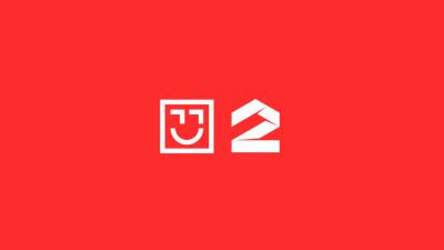 Fashion Days se alătură rețelei de performance marketing 2Performant. Estimări de 1 milion de euro vânzări online din marketing afiliat în primele 6 luni