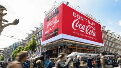 Psihologie inversa de la Coca-Cola